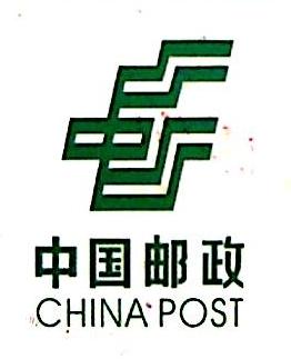 中国邮政集团公司广西壮族自治区昭平县分公司 最新采购和商业信息