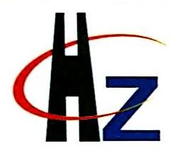 玉林市恒资物资贸易有限公司 最新采购和商业信息
