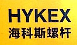 纳诺人工晶体(平湖)有限公司 最新采购和商业信息