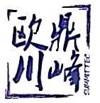 北京鼎峰欧川科贸有限公司 最新采购和商业信息