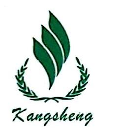 深圳市新康升贸易有限公司 最新采购和商业信息