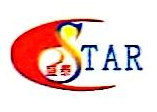 广汉市盛泰塑化科技有限公司