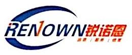 北京锐诺恩医药科技有限公司 最新采购和商业信息