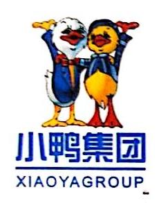 山东小鸭集团洗涤机械有限公司 最新采购和商业信息