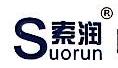 广州索润环保科技有限公司 最新采购和商业信息