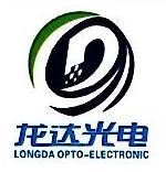 深圳市博德创新科技有限公司 最新采购和商业信息