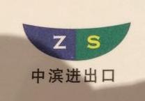 浙江鉴隆建材有限公司 最新采购和商业信息