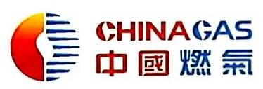 浙江中燃中亚清洁能源有限公司