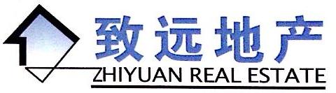 深圳市致远房地产开发有限公司 最新采购和商业信息