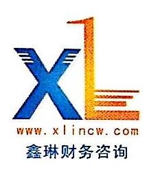 郑州鑫琳财务咨询有限公司 最新采购和商业信息