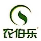 湖南农伯乐农业机械科技有限公司 最新采购和商业信息