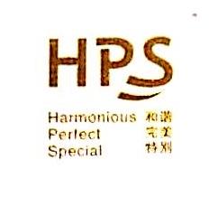 深圳市和美特标识有限公司 最新采购和商业信息