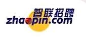 北京网聘咨询有限公司贵阳分公司