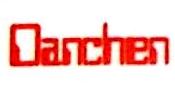 宁夏丹辰科技有限公司 最新采购和商业信息