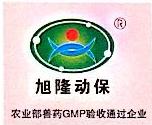 河南旭隆兽药有限公司 最新采购和商业信息