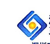 深圳市中电华远物流有限公司 最新采购和商业信息