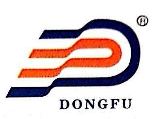 南阳市东福印务包装有限公司 最新采购和商业信息