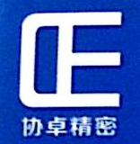 东莞市协卓精密模具有限公司 最新采购和商业信息