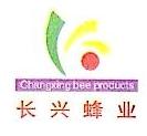 河南省长兴蜂业有限公司 最新采购和商业信息