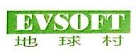 广东地球村计算机系统股份有限公司 最新采购和商业信息