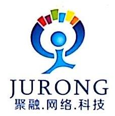 浙江聚融网络科技有限公司 最新采购和商业信息