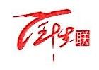 深圳前海任性联科技有限公司 最新采购和商业信息