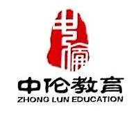 江西中伦教育服务有限公司 最新采购和商业信息