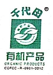 吉林华中绿色生态农业开发有限公司 最新采购和商业信息