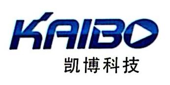 广西凯博计算机技术有限公司 最新采购和商业信息