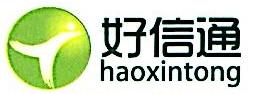 深圳市唯快信息科技有限公司 最新采购和商业信息