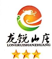 北京龙锐旅游度假山庄有限责任公司 最新采购和商业信息