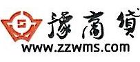 河南豫商贷网络科技有限公司