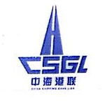 中海港联航运有限公司 最新采购和商业信息