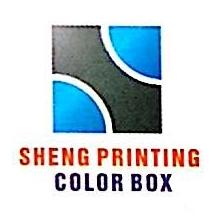 深圳市盛印彩盒纸品有限公司 最新采购和商业信息
