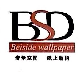 浙江贝思德壁纸制造有限公司