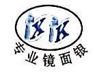 深圳市港仕通科技有限公司 最新采购和商业信息