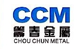 筹春(昆山)金属表面材料制品有限公司 最新采购和商业信息