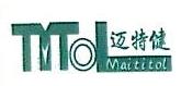 山东绿健生物技术有限公司 最新采购和商业信息