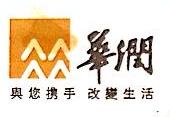 华润电力(江苏)投资有限公司