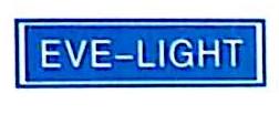 厦门光宝电子有限公司 最新采购和商业信息