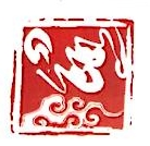 深圳天鼠文化传播有限公司 最新采购和商业信息