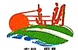 云南东朗厨房设备有限公司 最新采购和商业信息