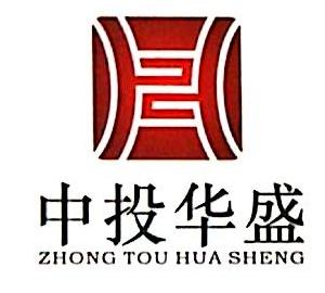 中投华盛资产管理(北京)有限公司 最新采购和商业信息