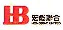 上海宏彪资产管理有限公司 最新采购和商业信息