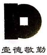 上海敬勤资产管理有限公司