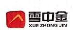 北京摩尔优品健康科技有限公司 最新采购和商业信息