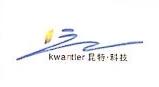 江西省昆特科技有限公司 最新采购和商业信息