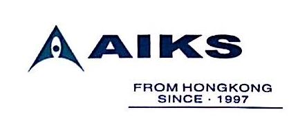乐清市爱克斯开关制造有限公司 最新采购和商业信息