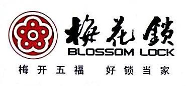 中山市迈巴赫五金制品有限公司 最新采购和商业信息
