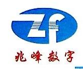 陕西兆峰数字科技有限公司 最新采购和商业信息